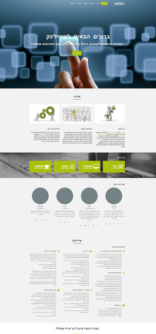 Flatastic - Versatile MultiVendor WordPress Theme - 45