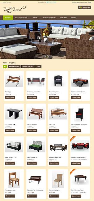Flatastic - Versatile Multi Vendor WordPress Theme - 37