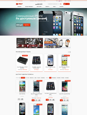 Reviver - Responsive Multipurpose VirtueMart Theme - 38